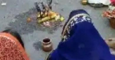 Jivitputrika Vrat 2021/Jitiya kab hai