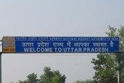 welcome to uttar pradesh
