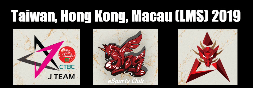 Taiwan, Hong Kong, Macau (LMS) 2019