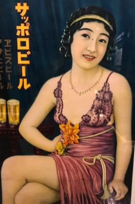 Biere de Sapporo - publicite des annees 20