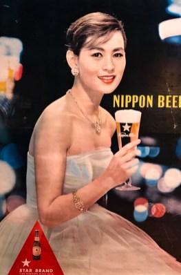 Bière de Sapporo - publicité des années 50