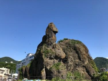 Utoro - Godzilla Rock