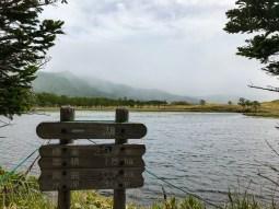 Les 5 lacs - Shiretoko Goko Lakes