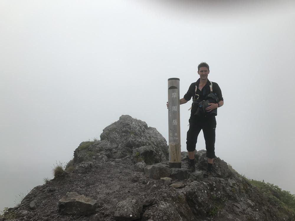 Mont Mashu - vent et brume