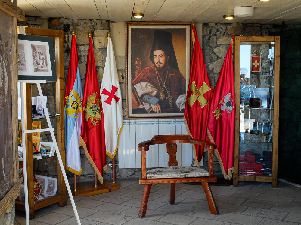 Hall du souvenir dédié à Pierre II Petrovic Njegos