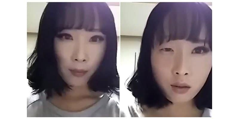 How To Look Asian Without Makeup Makewalls