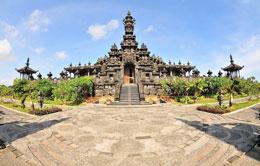 Maospahit Temple