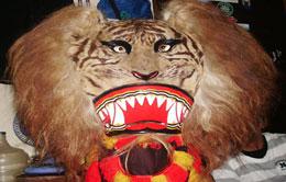 Barong Macan