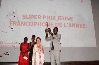 Prix Jeune Francophonie