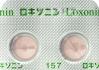 服用者増加中の「ロキソニン」に重大な副作用ありと話題に