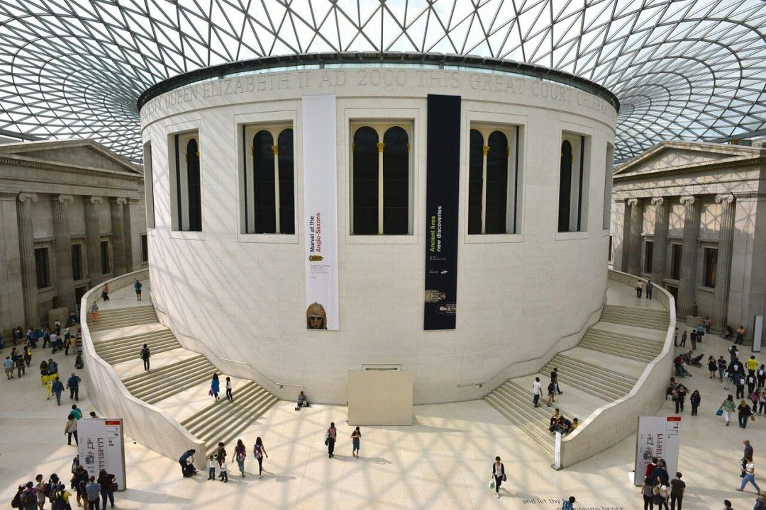 The covered square of the British Museum London