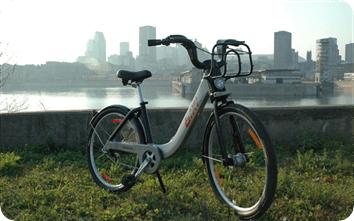 bixi the bike used in Montreal