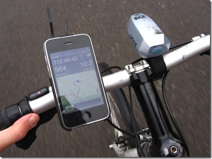 Bicio GoRide bike mount in use with Trails app on show