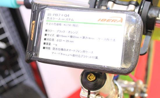 Tokyo Ibera iPhone bike mount
