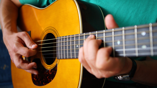 Guitar Lessons Poplar Wapping Shadwell Stepney Bethnal Green