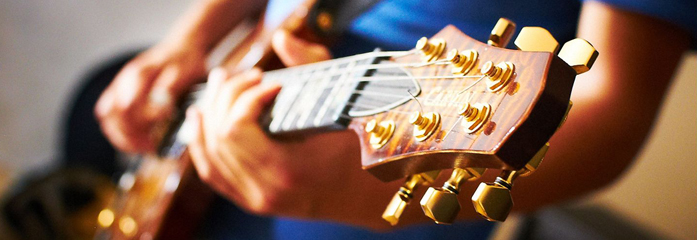 London Guitar Hub