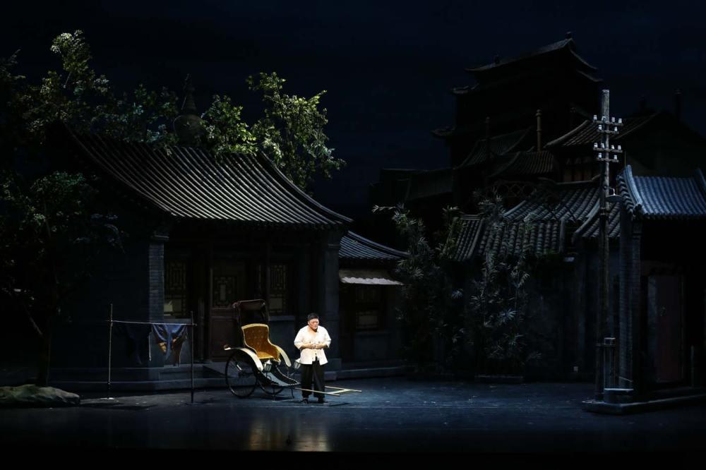 Il ragazzo del risciò, Xiangzi interpretato dal Han Peng