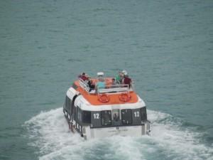 tender boat from Celebrity Solstice