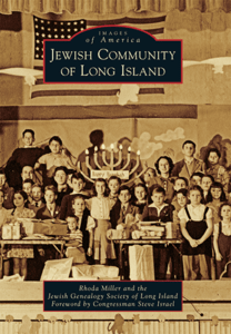 Jewish Community of Long Island