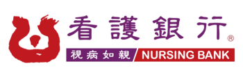 看護銀行 | Nursing Bank