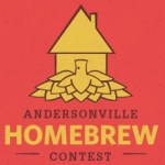 Andersonville Homebrew Contest