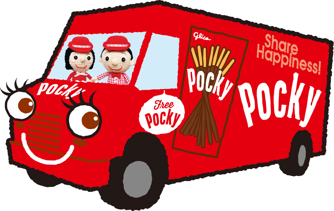Pocky Share Happiness Tour Heads to Chicago – May 11th through June 12th