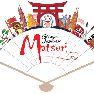 Chicago Japanese Matsuri Summer Festival – September 29 & 30