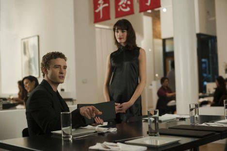 """""""The Social Network"""": Trailer und Bilder - Kino"""