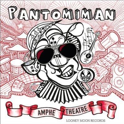 pantominan-Amphe-Theatre