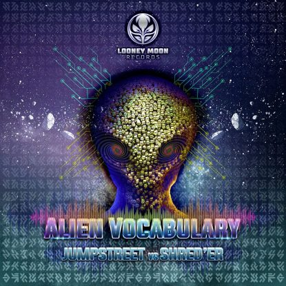 jumpstreet_shreder-Alien_Vocabulary