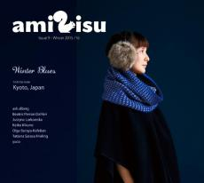 Amirisu Issue 9