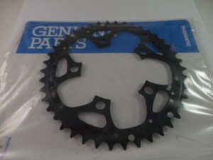 Shimano 42T Outer Chainring 94mm BCD, Black
