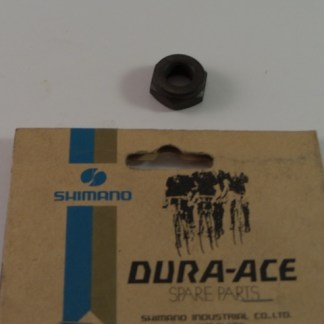 Dura Ace EX Rear Axle Locknut 10x1x7.5mm