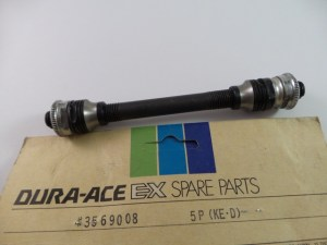 Shimano Dura Ace EX Rear Quick Release Axle Set
