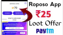 Roposo Coins Loot