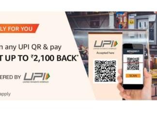 Free recharge Tricks - Lootpur