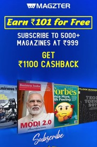 Proof)Loot - Subscribe Magazines Worth Rs 999 & Get Free Rs