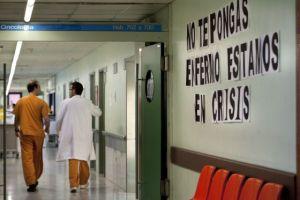 sanidad-pública-loquesomos-crisis