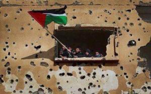 palestina-niños-bandera-loquesomos