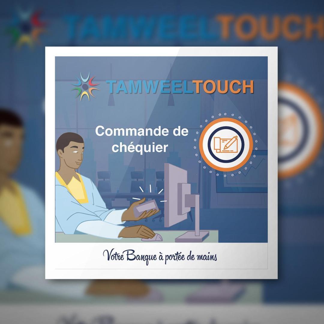 Affiche - Commande de chequier - TAMWEEL