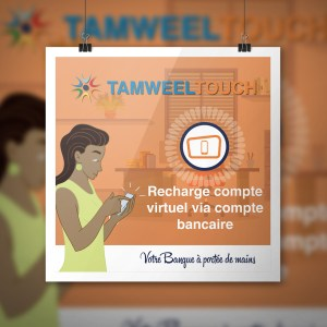 Affiche - Recharge_compte_virtuel - TAMWEEL
