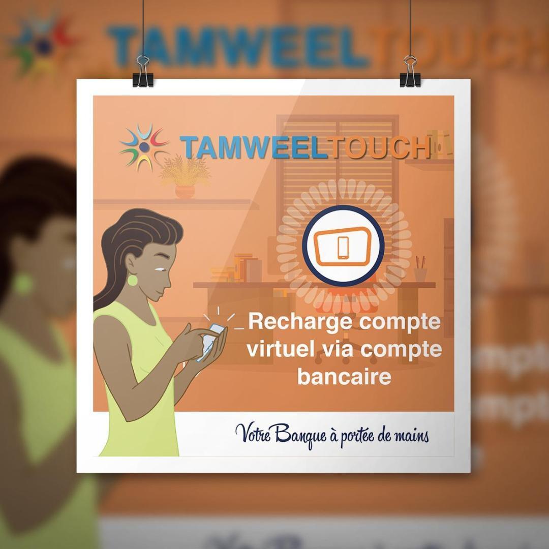 Affiche - Recharge_compte_virtuel - TAMWEEL