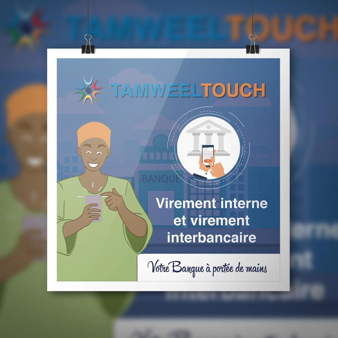 Affiche - Virement_interne_interbancaire - TAMWEEL