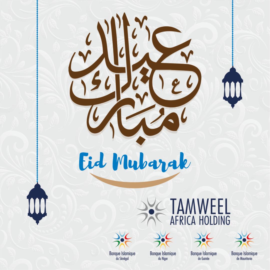 Visuel Eid Mubarak - TAMWEEL AFRICA HOLDING