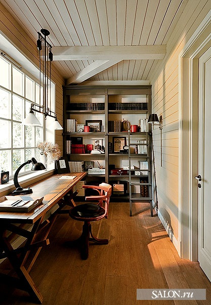 porch office