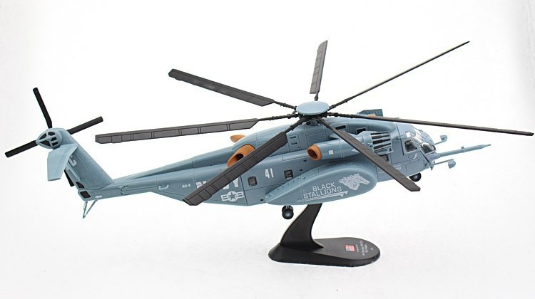 die-cast-SeaDragon-MH53E-hoverplaneb-toys