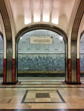 Mayakovskaya - Stazione Metro di Mosca
