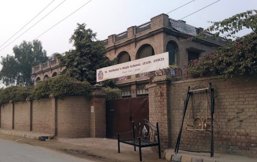 The front gate of St. Anthony's School in Lahore, Pakistan.
