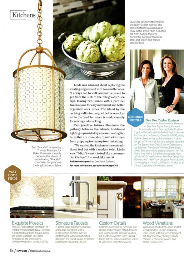 Celebrity Los Angeles Interior Designer Lori Dennis Los Angeles Traditional Home Magazine May, 2011