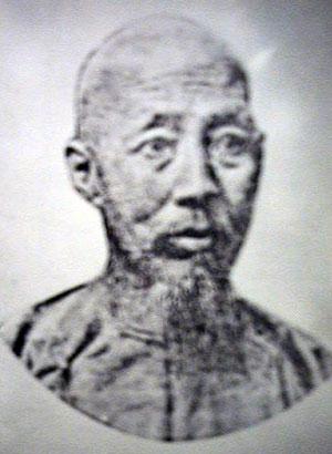 Wang Yin Lin
